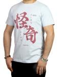 Kanji T-shirt - Mystery in Blue
