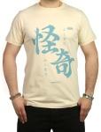 Kanji T-shirt - Mystery in Sand