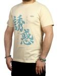 Kanji T-shirt - Temptation in Sand